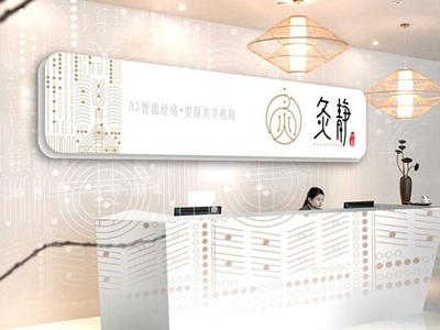 深圳市丽欧电子_关于我们-深圳市欧卡曼电子技术有限公司